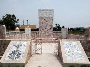jarpal_monument