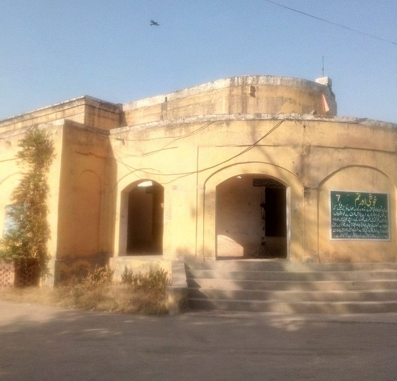 The Kharal of Jhamra