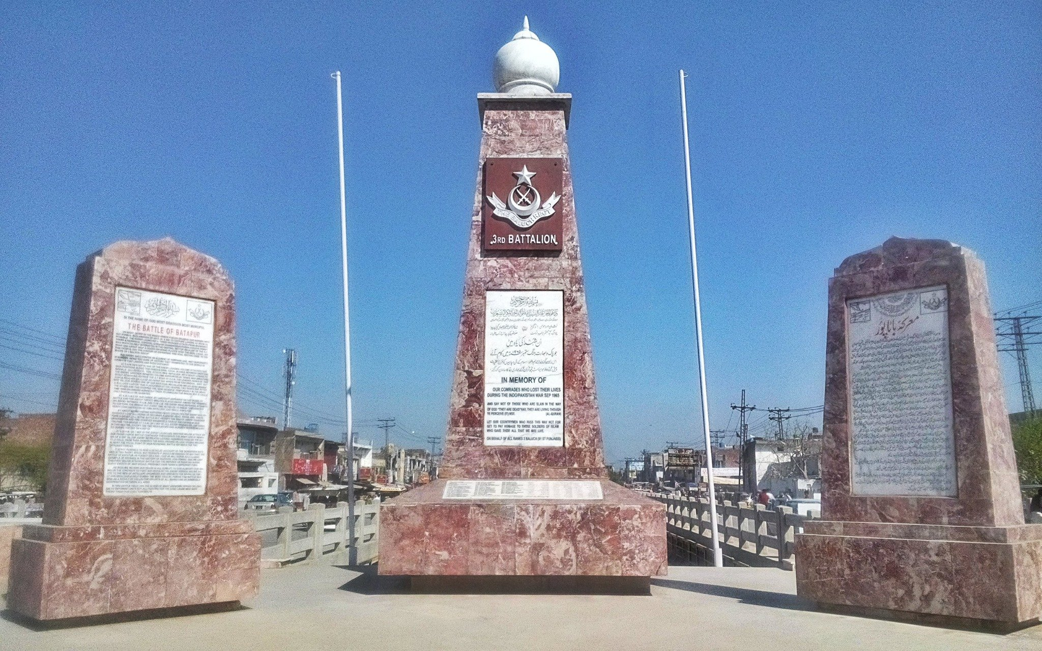 Batapur
