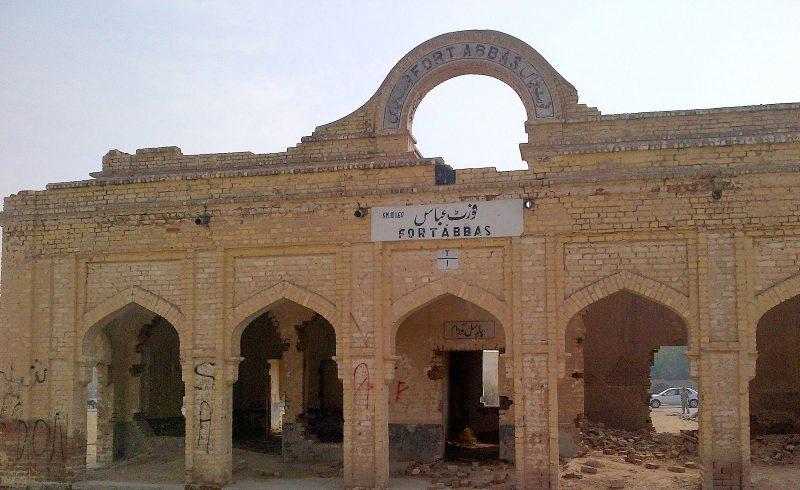 Fort Abbas Railway