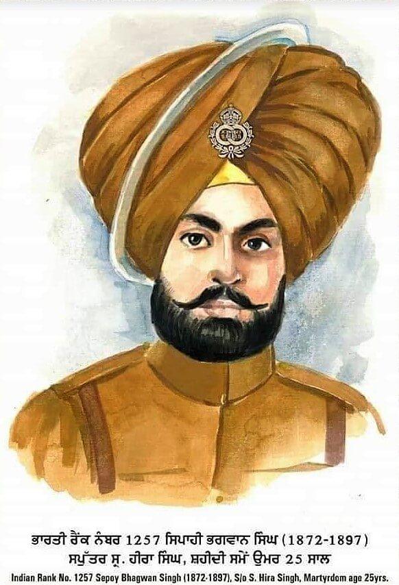 Sepoy Bhagwan Singh