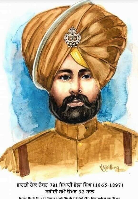 Sepoy Bhola Singh