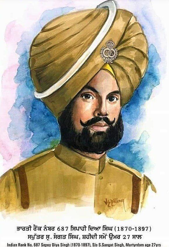 Sepoy Diya Singh