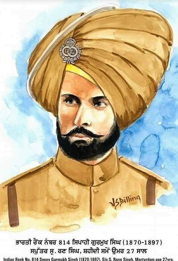 Sepoy Gurmukh Singh