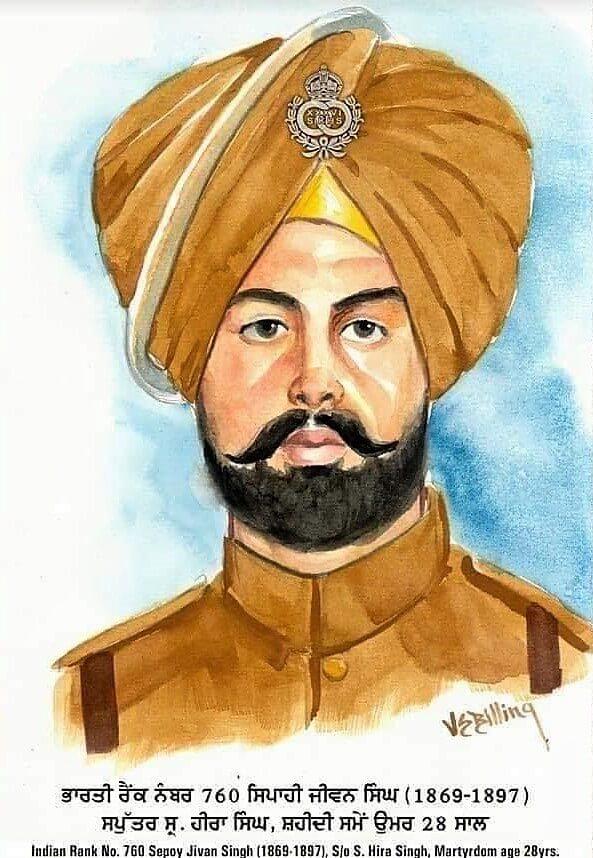 Sepoy Jeevan Singh