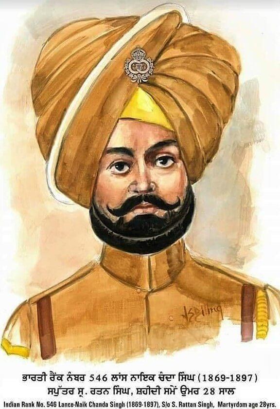 Lance Naik Chanda Singh