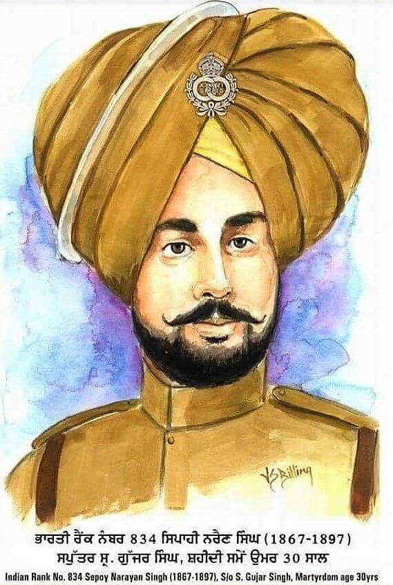 Sepoy Narayan Singh