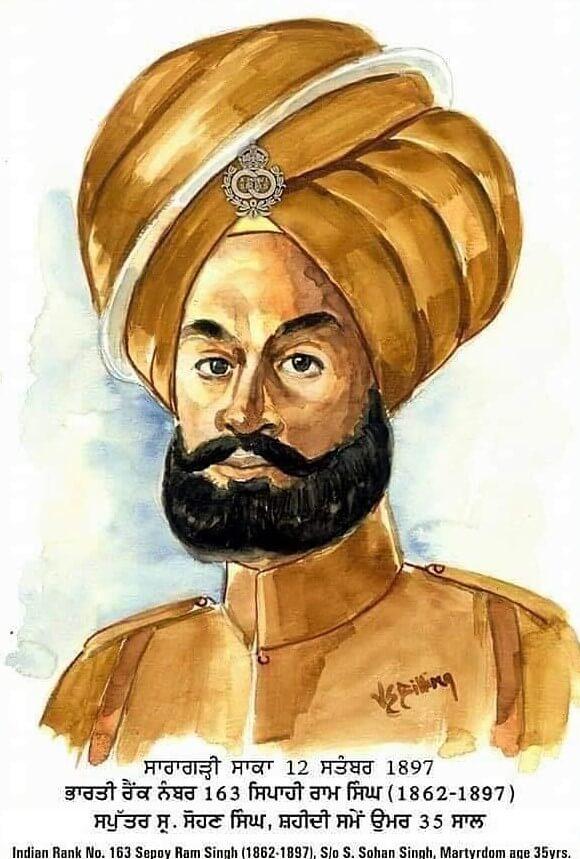 Sepoy Ram Singh