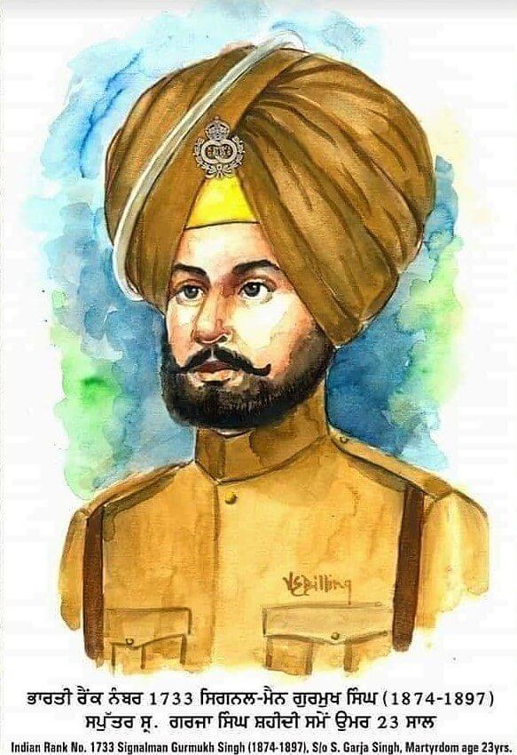 Signalman Gurmukh Singh